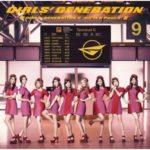 GIRLS' GENERATION II ~Girls & Peace ~ 少女時代